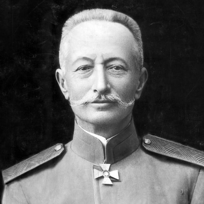 Генерал Олексій Брусилов