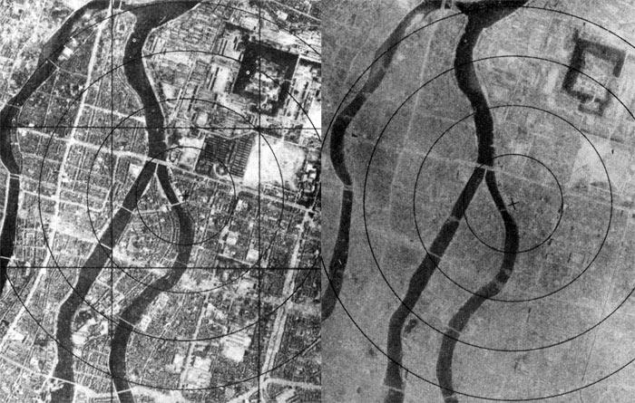 Хіросіма до і після атомного вибуху