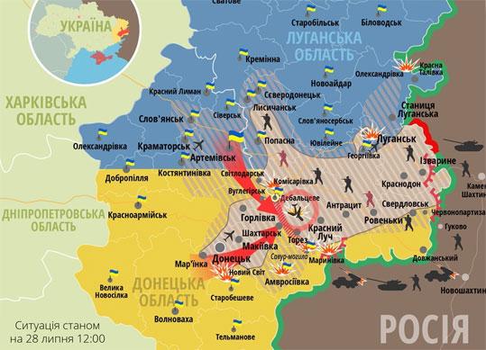 Ситуація на Сході України станом на 28 липня 2014 року