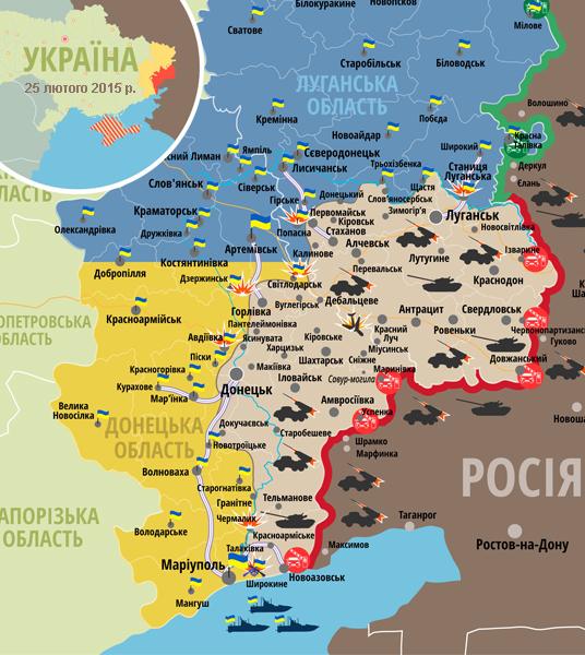 Ситуація на Сході України станом на 25 лютого 2015 року