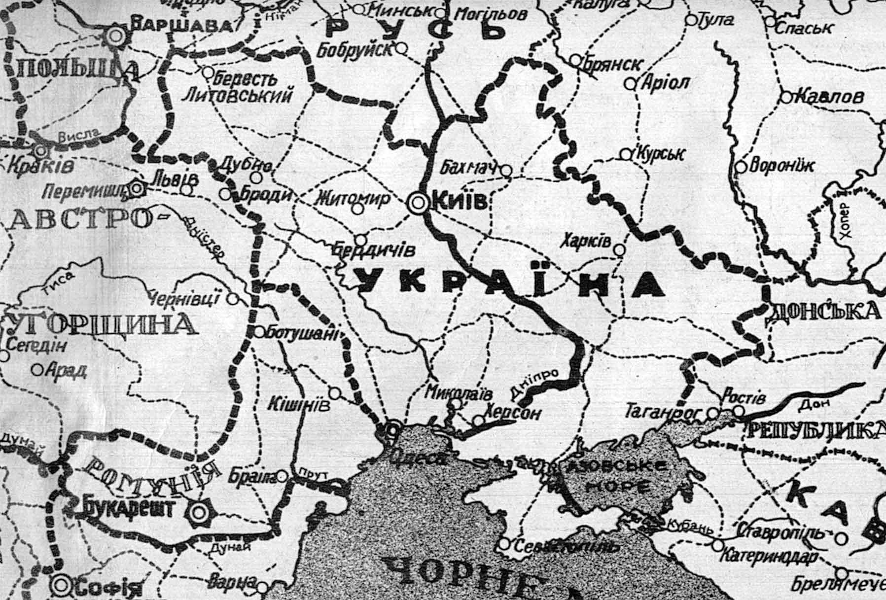 Державні кордони України зразка 1918 року під час ведення переговорів з РСФСР © Картосхема з журналу «Око»