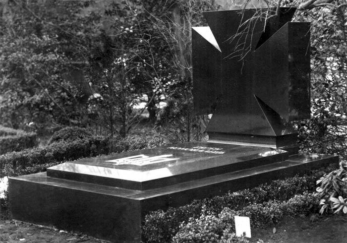 Могила Євгена Коновальця на цвинтарі «Кросвейк», Роттердам, 1939 рік © Центр досліджень визвольного руху